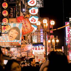 Une rue au Japon © Satoshi Hirayama (Pexels)